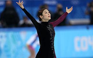 花式滑冰女王金妍兒  韓人心中最具魅力
