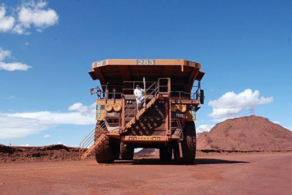 搬石頭砸自己腳?中共制裁澳洲致鐵礦石漲價