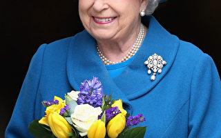 見證歷史變遷 英女王在位將創最長紀錄