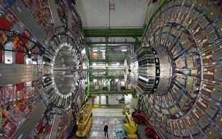 探索宇宙構成 科學家發現5種新基本粒子