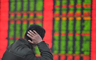 陸官媒透露實情:散戶「快撤離股市」