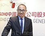 潘石屹卖SOHO中国 黑石斥资30亿美元收购