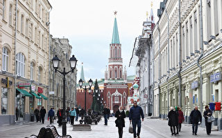 全球最不友善城市 莫斯科排名第一