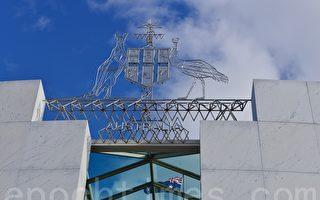 12月零售業銷售額下降13.3億澳元 降幅4.2%