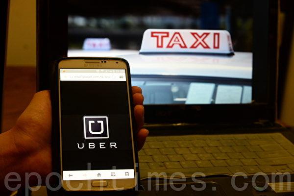 要小心!纽约出现假Uber司机