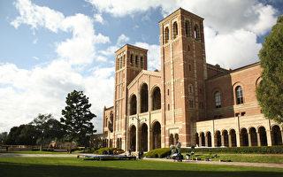 全美大學排名出爐 UCLA與USC並列第23