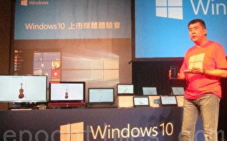 微软浏览器Edge不久将重建 在Chromium基础上修改