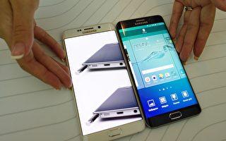 2015年9月最好的10款智能手机