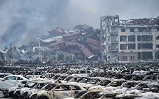 大爆炸滿一月 天津災場逢雨冒毒煙 商區幾無人