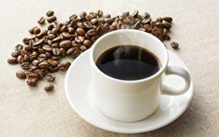 咖啡加剧发炎反应 感冒喉咙痛别喝!