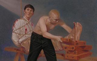 【百种酷刑】:老虎凳