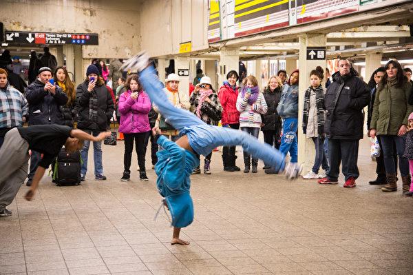 紐約街舞。(戴兵/大紀元)