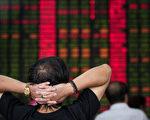 【世事關心】「火車頭失速」中國經濟困境波及世界