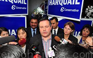 加拿大联邦竞选开始  聚焦移民政策
