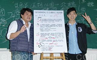 王大文體驗補習班 讚歷史課像看動作片