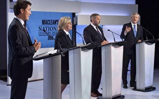 加拿大大選選情膠著 半數選民未定奪