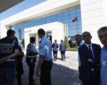 土耳其柯札-伊佩克媒體集團因批評總統艾爾段甚力,1日遭警方突襲搜查。(ADEM ALTAN/AFP)
