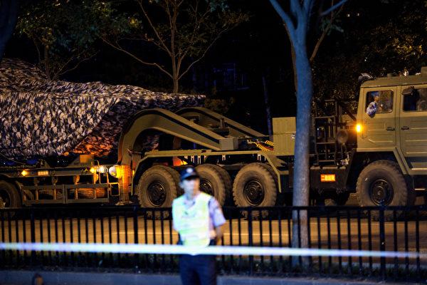 驅趕飛鳥 封鎖市民 北京閱兵前變「禁城」