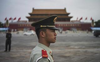 中南海首次公开提执政合法性 亡党危机加剧