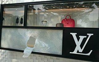 汉神巨蛋遭破窗行窃 LV包业者损失16万元