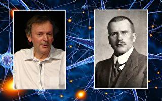 前沿生命科學新焦點:心靈與外界相連