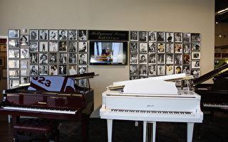 """好莱坞钢琴店 钢琴的""""星光大道"""""""