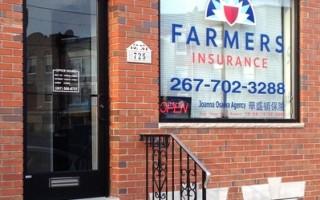 您一定要試的Farmers保險