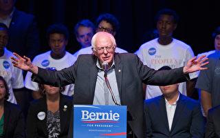 美大選最新民調 桑德斯新州領先希拉里