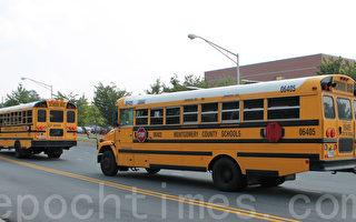 新学年开始  校车司机须谨慎驾驶