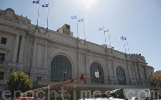 蘋果旗已升起 蘋果發布會將登場