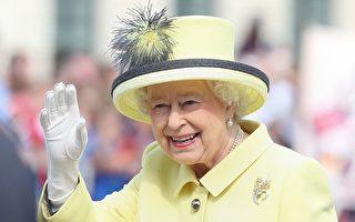揭密英國女王的養生法