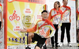 毛舜筠连五年任单车大使 SG女团分享经历
