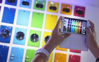 柏林国际消费电子展:智能电器改变生活