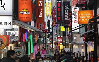 亚洲吹韩流 首尔跃居新兴时尚之都