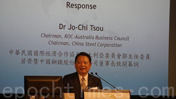 ROCABC(中華民國國際經濟合作協會澳大利亞委員會)領隊、中鋼董事長鄒若齊主任委員在開幕時致詞。(林達/大紀元)