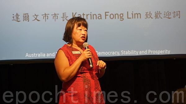 達爾文市長卡崔納‧鳳林介紹她華裔的家族史,並歡迎代表團來到達爾文。(林達/大紀元)