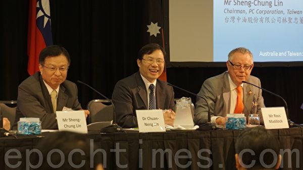 左起: 臺灣中油公司林聖忠董事長、臺灣經濟部能源局林全能局長、ATBC主席馬樂施在會議上發言。(林達/大紀元)