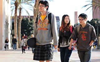 中国学生美国求学 有机遇也有挑战