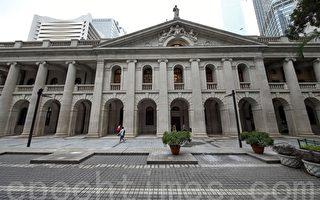 终审法院迁入旧立法会大楼
