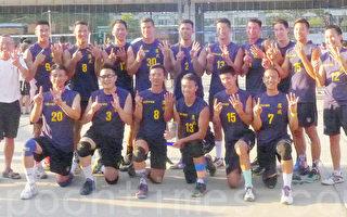北美华人排球赛 鹰威、天龙队获男女组冠军