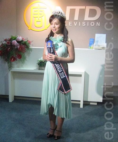 加拿大世界小姐林耶凡曾演出20多部電影,由她主演的電影《前生緣》榮獲兩項國際電影節大獎。(鍾元/大紀元)