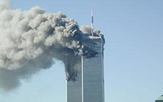 关键4分钟降低伤亡——坚持到最后的9·11空姐邓月薇
