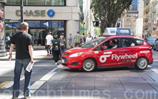 舊金山行人闖紅燈或被罰