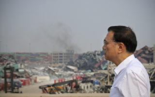 李克強試圖平息全球市場對中國經濟的恐懼