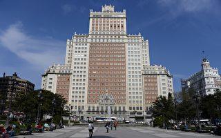 西班牙首都馬德里的西班牙大廈是「西班牙人的共同記憶」。王健林擬重建該大廈的計劃受到馬德里市民的強烈反對。(GERARD JULIEN/AFP/Getty Images)