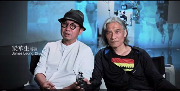 Eason最新派台歌曲《人生马拉松》MV导演梁华生和潘源良。(环球国际唱片提供)