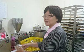 高雄鼓励中高龄妇女迎向事业第二春