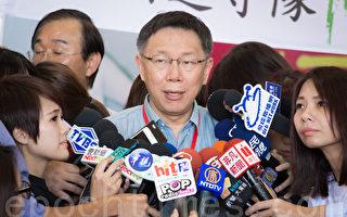 台北市拟降建商囤房税 蓝营扬言阻修法