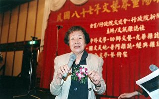 紀念知名作家羅蘭 台政院通過褒揚令