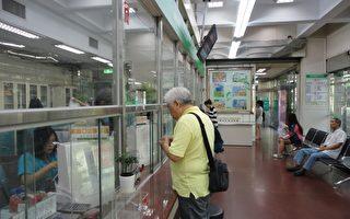 台湾邮寄物品到大陆要小心了!